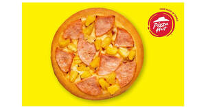 Featured image for FREE Personal Pan Pizza from Pizza Hut for StarHub customers on Saturday, 12 Dec 2020