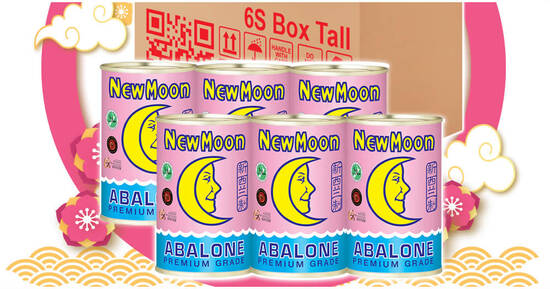 Featured image for $199 (~$33.17 each) for six New Moon New Zealand Abalone 425g cans (free shipping) (From 30 Dec 2020)
