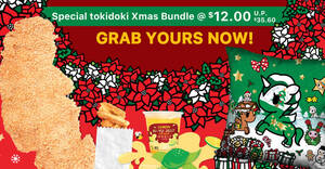 Featured image for Shihlin Taiwan Street Snacks to offer an exclusive $12 (U.P. $35.60) tokidoki Xmas Bundle from 11 – 13 Dec 2020