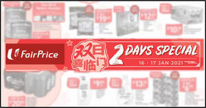 Fairprice 2-day deals from 16 – 17 Jan: 51% off Ferrero Rocher, 50% off Canada Sea Scallop, 1-for-1 Yeo's & More