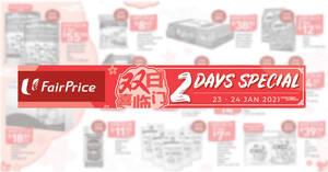 Fairprice 2-day deals from 23 – 24 Jan: 47% off Fukuyama Frozen Hokkaido Scallop, 36% off Coca-Cola/Sprite & More