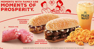 McDonald's: The Prosperity Feast is back from 28 January 2021