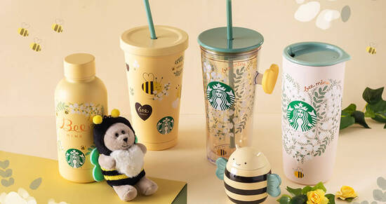 Featured image for Starbucks launching Valentine's Day Collection from Monday, 18 Jan 2021