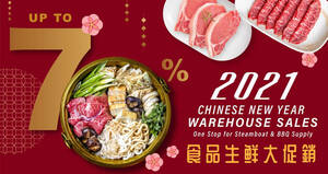 Up to 70% Off at Far Ocean Seafood and Meat CNY Warehouse Sale from 23 Jan – 7 Feb 21 (weekends)