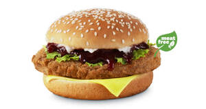 KFC launches Zero Chicken Burger with meat-free patty from 13 Jan 2021