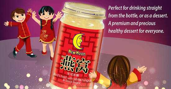 Featured image for 1-for-1 New Moon Bird's Nest with White Fungus Rock Sugar 6 bottles x 150ml (Free Shipping) (From 11 Feb '21)
