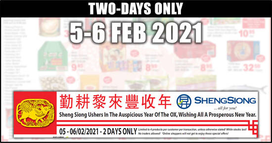 Featured image for Sheng Siong TWO-day deals on 5 - 6 Feb: 55% off Ferrero Rocher, 43% off Coca-Cola & More