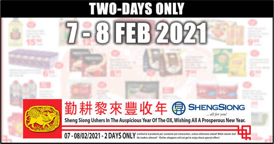 Featured image for Sheng Siong TWO-day deals on 7 - 8 Feb: Lay's Potato Chips, 100PLUS, 1-for-1 Iberico Pork Shabu Shabu & More