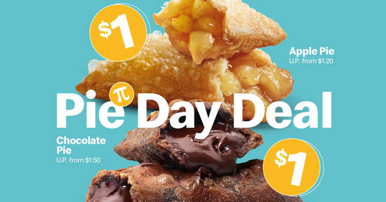 Featured image for McDonald's S'pore is offering $1 Chocolate and Apple Pies from 12 - 14 March 2021