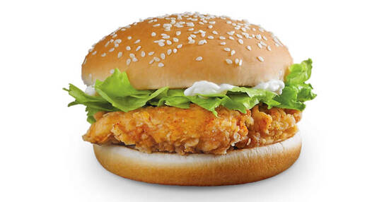 Featured image for (Fully Redeemed) McDelivery S'pore: Free McSpicy with any purchase when you apply this promo code till 19 Sep 2021