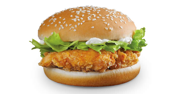 Featured image for McDelivery S'pore: Free McSpicy with any purchase when you apply this promo code till 22 Apr 2021