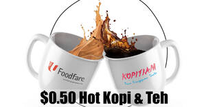Featured image for $0.50 Hot Kopi & Teh at Kopitiam & NTUC Foodfare for NTUC Union Members from 1 May – 12 Jun 2021