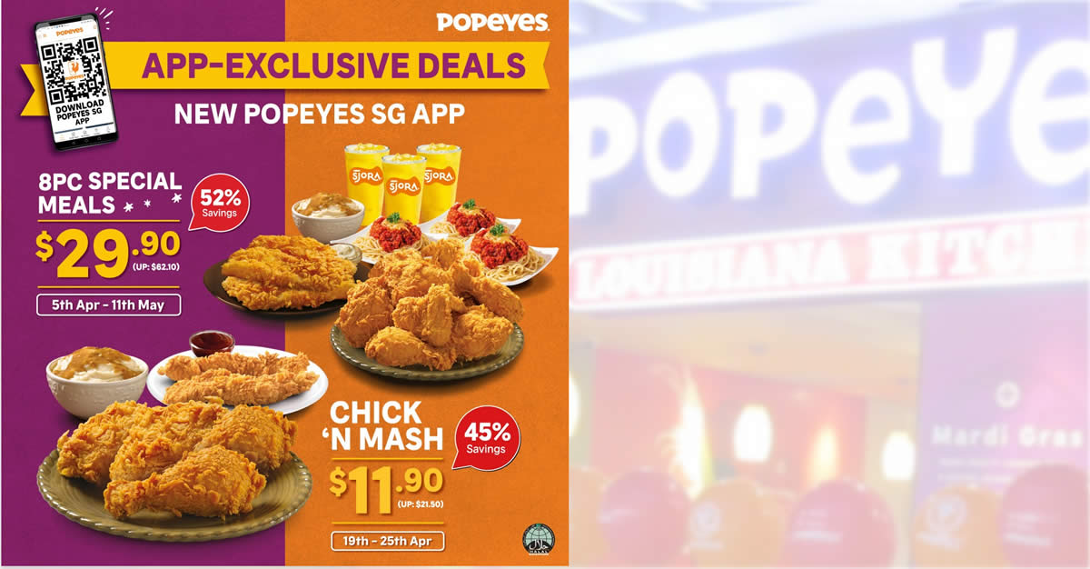 Featured image for Popeyes S'pore: Save up to 52% off with these deals valid up to 11 May 2021