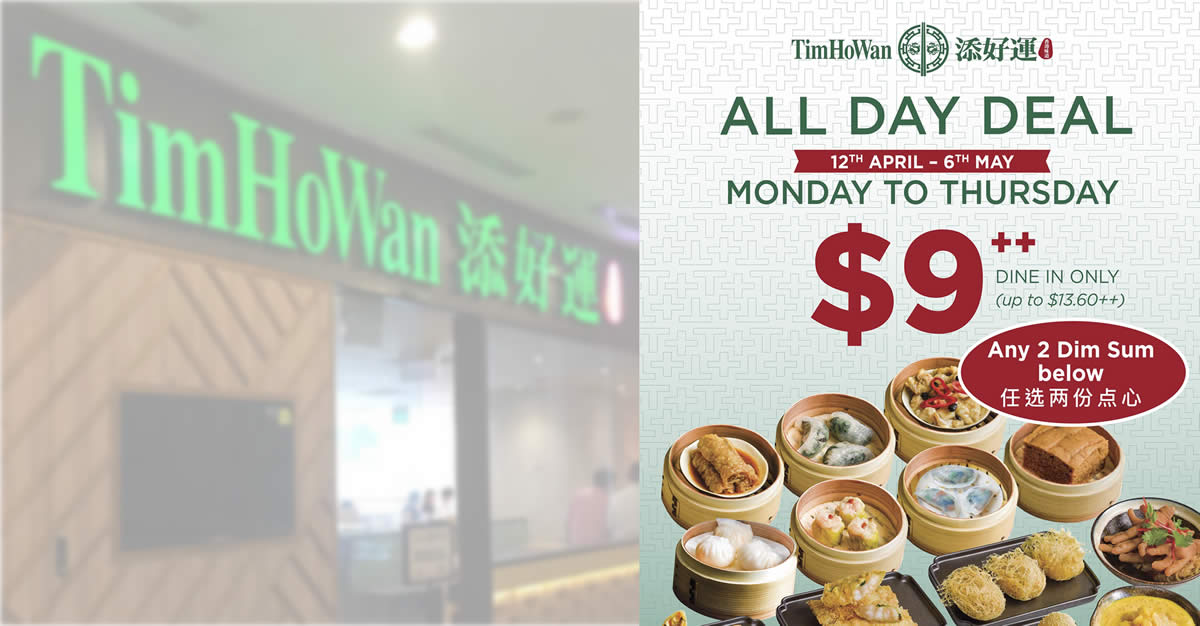 Featured image for Tim Ho Wan's All-Day Dim Sum deal is back from 12 April - 6 May 2021, Monday to Thursdays
