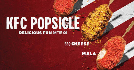 Featured image for KFC S'pore launches new Popsicle in two flavours: BBQ Cheese and Mala (From 12 May 2021)