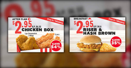 Featured image for KFC S'pore: 54% off Chicken Box and 35% off Breakfast Deal for takeaway orders till 13 June 2021