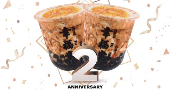 Featured image for Xing Fu Tang: 1-FOR-1 on Xing Fu Tang signature Brown Sugar Boba Milk from 7 - 13 Jun 2021