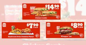 Burger King S'pore NDP 2021 ecoupons valid till 1 Sep 2021