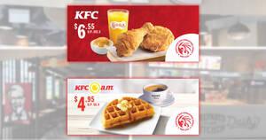 KFC S'pore NDP 2021 ecoupons: 2 pcs Chicken Set at $6.55 & more till 31 Aug 2021