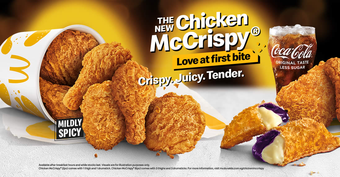 Featured image for McDonald's Singapore is offering new Chicken McCrispy from 1 July 2021