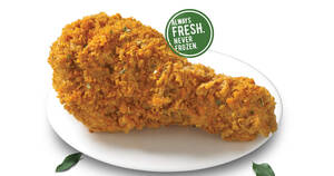 Texas Chicken S'pore brings back fan favourite Salted Egg Fried Chicken from 29 Jul – 8 Sep 2021