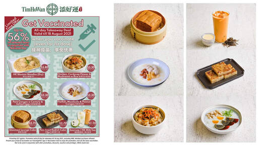 Featured image for Tim Ho Wan: Get up to 56% off selected items if you have received at least one dose of the COVID-19 vaccine till 18 Aug