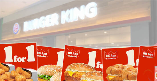 Featured image for Burger King S'pore releases five 1-for-1 coupon deals valid till 15 August 2021