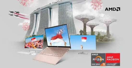 Featured image for Save up to $130 at HP S'pore National Day online sale till 10 Aug 2021