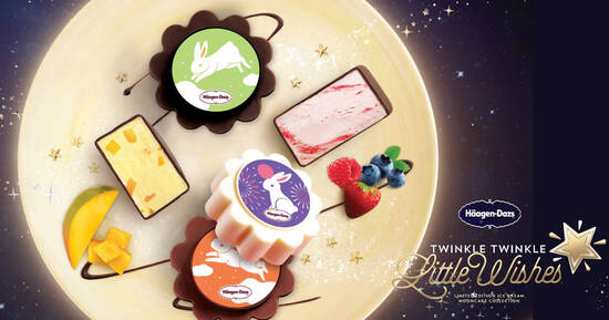Featured image for Haagen-Dazs S'pore expertly-crafted ice cream mooncakes are now available (From 12 Aug 2021)