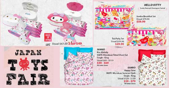 Featured image for Isetan Toys Fair has Hello Kitty, Takara Tomy, Sylvanian Familes at discounted prices till 9 Sep 2021