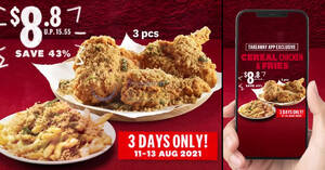 Featured image for KFC S'pore: $8.80 (usual $15.55) for 3pcs Cereal Chicken + 1 Cereal Fries takeaway deal till 13 Aug 2021
