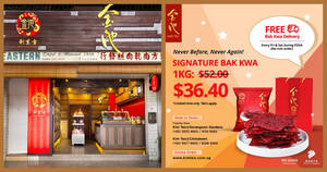 Kim Tee: $36.40 (usual $52) for 1kg Signature Bak Kwa online (free delivery Fri & Sat) & instores till 18 Aug 2021