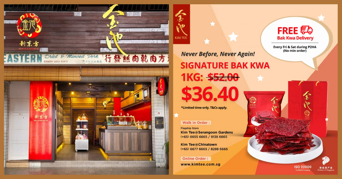 Featured image for Kim Tee: $36.40 (usual $52) for 1kg Signature Bak Kwa online (free delivery Fri & Sat) & instores till 18 Aug 2021