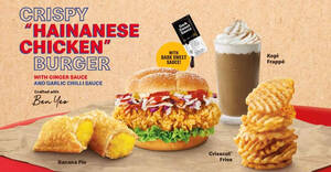 """McDonald's S'pore launches new Crispy """"Hainanese Chicken"""" Burger, Kopi Frappé and more (From 5 Aug 2021)"""