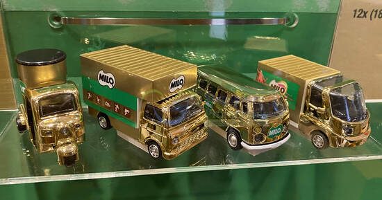 Featured image for Milo S'pore is bundling free Gold Mini Milo Van with purchase of selected products (From 23 Aug 2021)
