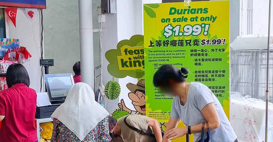 Featured image for NTUC FairPrice is selling durians from $1.99 at Blk 135 Jurong East (From 4 Aug 2021)