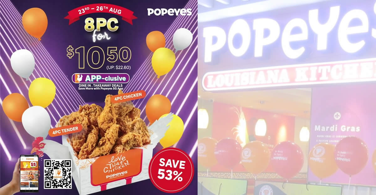 Featured image for Popeyes S'pore is offering a 8pc-for-$10.50 (53% off) deal from 23 - 26 Aug 2021