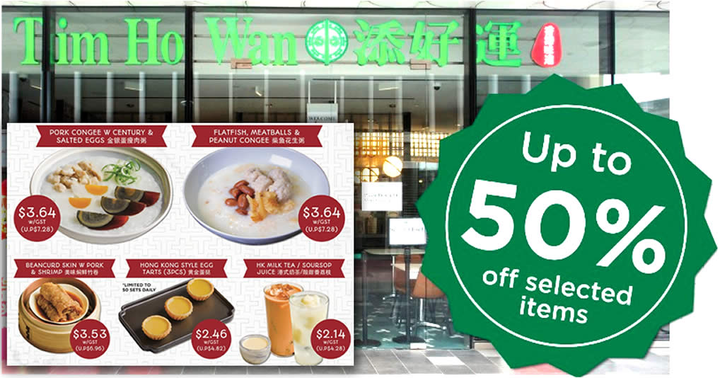 Featured image for Tim Ho Wan offering up to 50% off selected items at new Tampines 1 restaurant from 30 Aug - 1 Sep 2021