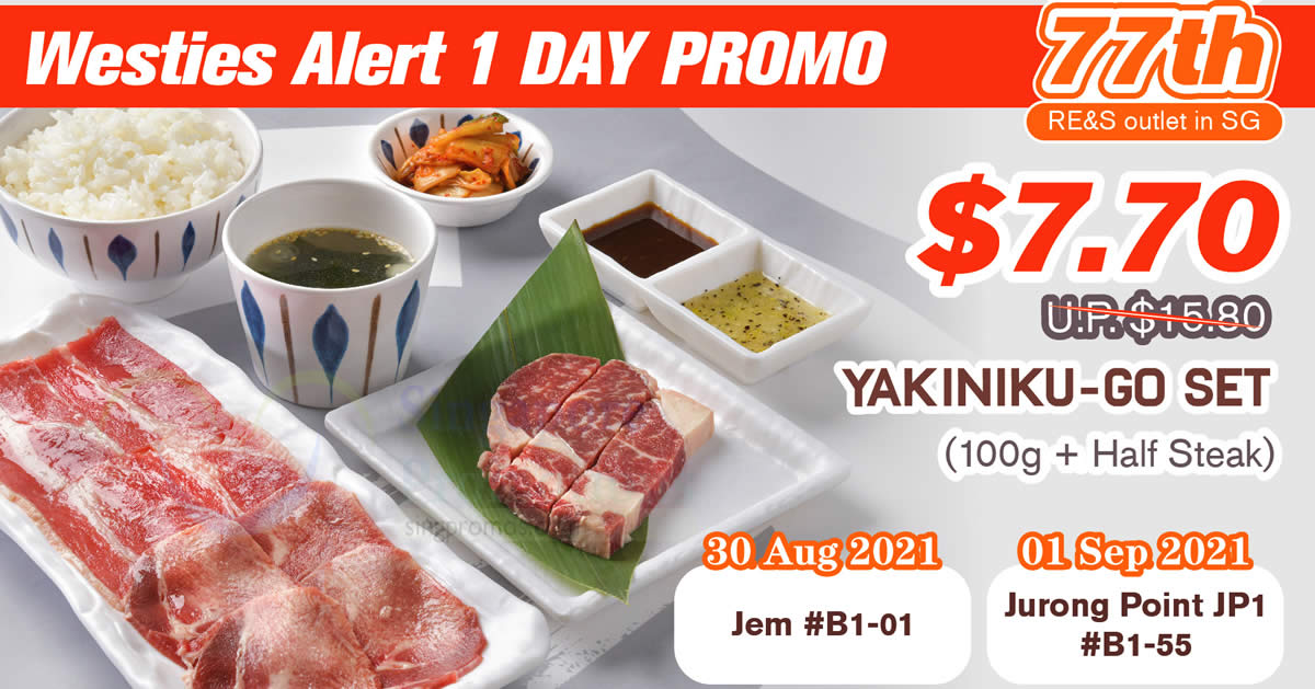 Featured image for Grab the Yakiniku-GO Set (100g + 60g Half Steak) for S$7.70 (U.P: S$15.80) at JEM on 30 August 2021