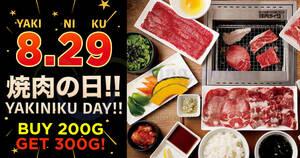 """Featured image for Yakiniku Like Celebrates """"Yakiniku Day"""" With Free 100g Upsize! Valid on 29 Aug 2021"""