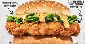 KFC S'pore: New Original Recipe Burger with thigh meat and 11 herbs & spices from 15 Sep 2021
