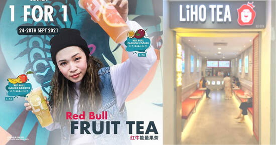 LiHO: 1 for 1 promotion on Red Bull Fruit Tea at all LiHO TEA Outlets till 28 Sep 2021
