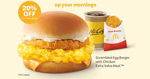 Featured image for McDonald's S'pore: $4.48 for Scrambled Egg Burger with Chicken Extra Value Meal from 13 – 15 Sep 2021