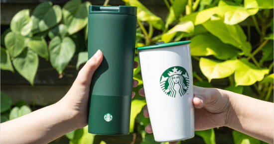Featured image for Starbucks S'pore: S$1 off when you bring your own tumbler or mug and pay with HSBC cards till 30 Nov 2021