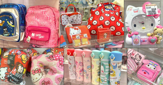 Featured image for Takashimaya Sanrio Clearance Sale Has Hello Kitty, My Melody, Little Twin Stars, Gudetama and More Till 30 Sep 2021