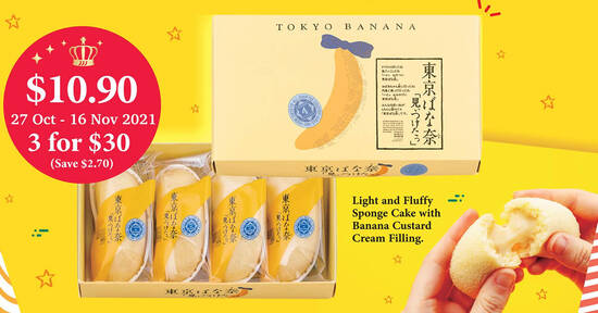 7-Eleven S'pore is now accepting pre-orders for Japan's Tokyo Bananas from 27 Oct 2021