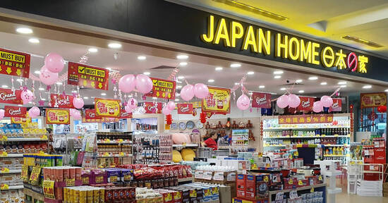 Featured image for Japan Home is offering up to 20% off regular priced items till 31 Oct 2021
