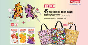 Featured image for Free limited edition Tokidoki Tote Bag with every $6 purchase of MARIGOLD 100% Juice till 31 Oct 2021