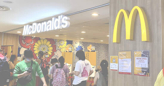 Here are the latest McDelivery S'pore October 2021 coupon codes