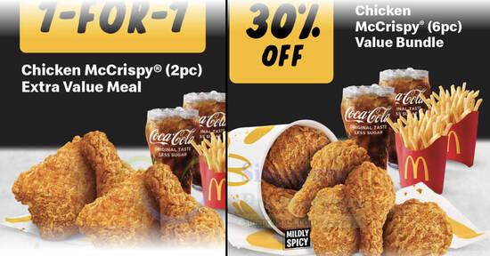 Featured image for McDonald's S'pore: 30% Off Chicken McCrispy 6pc Value Bundle & 1-for-1 2pc McCrispy EVM till 13 Oct 2021
